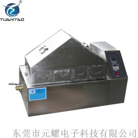 YSA蒸汽试验 北京蒸汽试验 饱和蒸汽寿命试验机