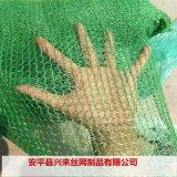 成都盖土网 建筑工地盖土网 专业防尘网