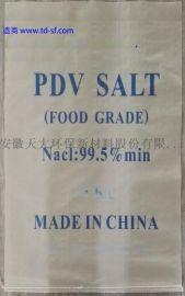 厂家直销盐用编织袋