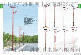 广顺牌自能控制6米40W太阳能路灯