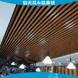 U型仿木纹格栅天花 50*150方槽木纹铝方通 吊顶木纹铝条天花