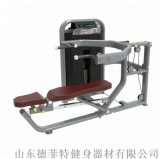 身房用推胸 推肩训练器商用肩部胸部训练器