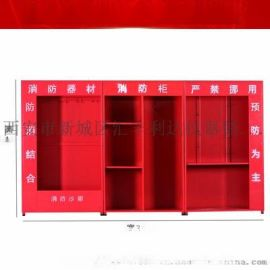 西安哪里有卖建筑工地消防器材柜全套装