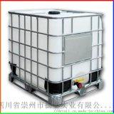 IBC 吨桶 9成新