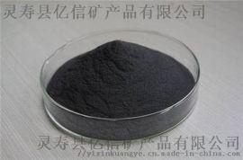 80-200目高纯度还原铁粉 优质还原铁粉
