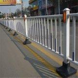 柱式移动隔离栏杆厂家,现货柱式移动隔离栏杆多少钱