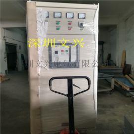 生产厂家定制低压配电柜配配电箱文兴低价定制