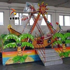 迷你海盗船 庙会游乐设备 童星厂家生产销售