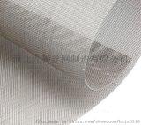 方孔不锈钢丝网建筑用方孔不锈钢丝方孔不锈钢丝网产地