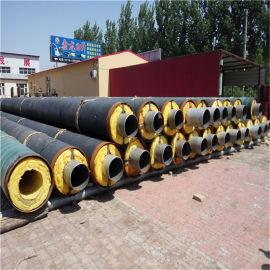 白银 鑫龙日升 聚氨酯焊接预制保温管道 保温直埋钢管