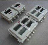 BXJ51防爆仪表接线箱端子空箱10A380V