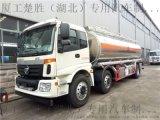 楚胜年中促销福田欧曼15吨20吨25吨运油车包上户
