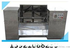 不锈钢槽型混合机粉末混合/中草药混合机 食品固液混合机干粉湿粉均可使用混料器