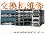 華爲S5700-24TP-SI(AC)交換機維修,華爲交換機S5700-24TP維修