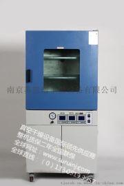 真空台式干燥箱 高真空台式干燥箱 低真空台式干燥箱 真空箱价格