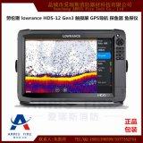 劳伦斯 Lowrance HDS-12 Gen3三代 触屏中文渔探仪 GPS 海图机