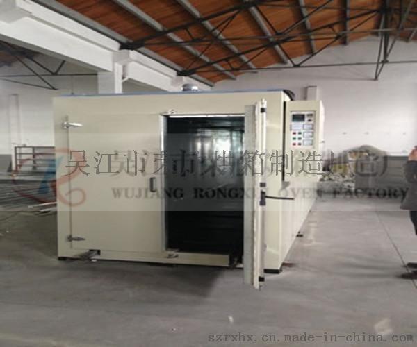 大型鼓风烘箱,节能型鼓风干燥箱实体厂家吴江荣欣