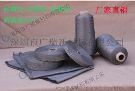 质量保证耐高温金属绳子 不銹钢纤維绳原材料法国进口