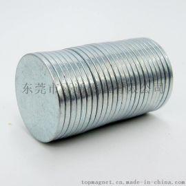 厂家供应钕铁硼强磁双面磁磁铁 强力磁铁17.45x1.2圆形磁铁磁钢