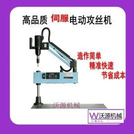 攻丝机M6-M33,气动攻丝机,气动攻丝机生产商,气动攻丝机,气动攻丝机沃源机械行业**