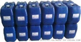 KFD-130空调水阻垢缓蚀剂