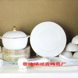 定做陶瓷食具,早餐盤