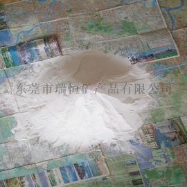 东莞 深圳 佛山优质活性白土