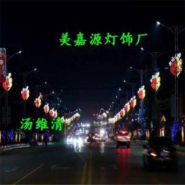LED春节亮化造型灯,奇异艺术造型灯,图案造型灯