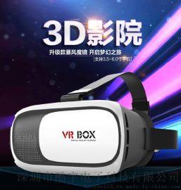 现货虚拟与现实VR3D眼镜 厂家直销