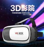 現貨虛擬與現實VR3D眼鏡 廠家直銷