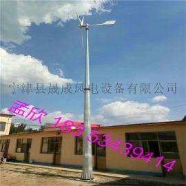 特价供应低速永磁发电机1000w家用水平轴风力发电机 高效发电
