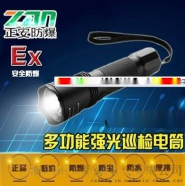 JW7623微型强光防爆电筒