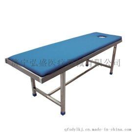 不锈钢按摩床A20,弘盛不锈钢按摩床