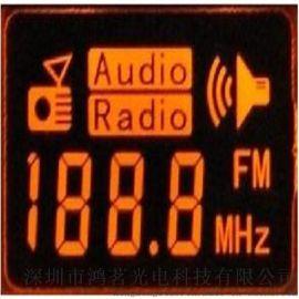 VA黑膜纯黑底LCD液晶显示屏小家电控制板用LCD液晶屏