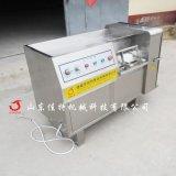 上海鮮肉切丁機 多功能肉類切丁機