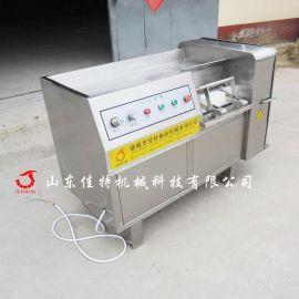 上海鲜肉切丁机 多功能肉类切丁机