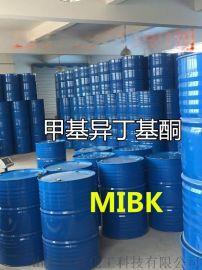 山東MIBK生產廠家現貨甲基異丁基酮廠家價格