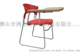 加大写字板大众培训椅,旋转写字板大众培训椅厂家供应