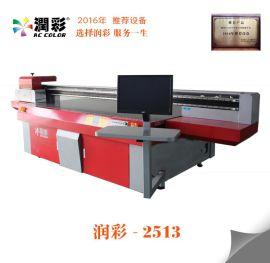 家装艺术玻璃 UV喷绘加工机器**玻璃打印机