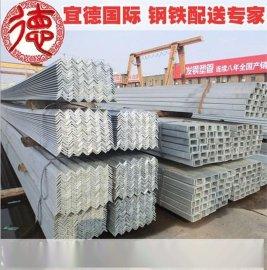 Q345热镀锌角钢价格 热镀锌角钢批发定做 80微米热镀锌角钢 宜德供