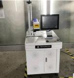 特别推荐 厂家直销优质高效自动化LF68激光打标机