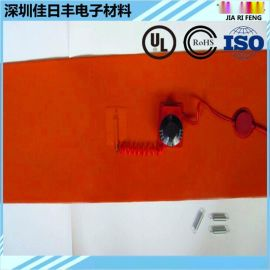 动力电池硅胶加热板 电热片,加热片,电热膜