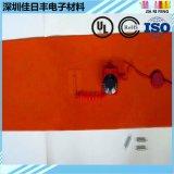 動力電池矽膠加熱板 電熱片,加熱片,電熱膜