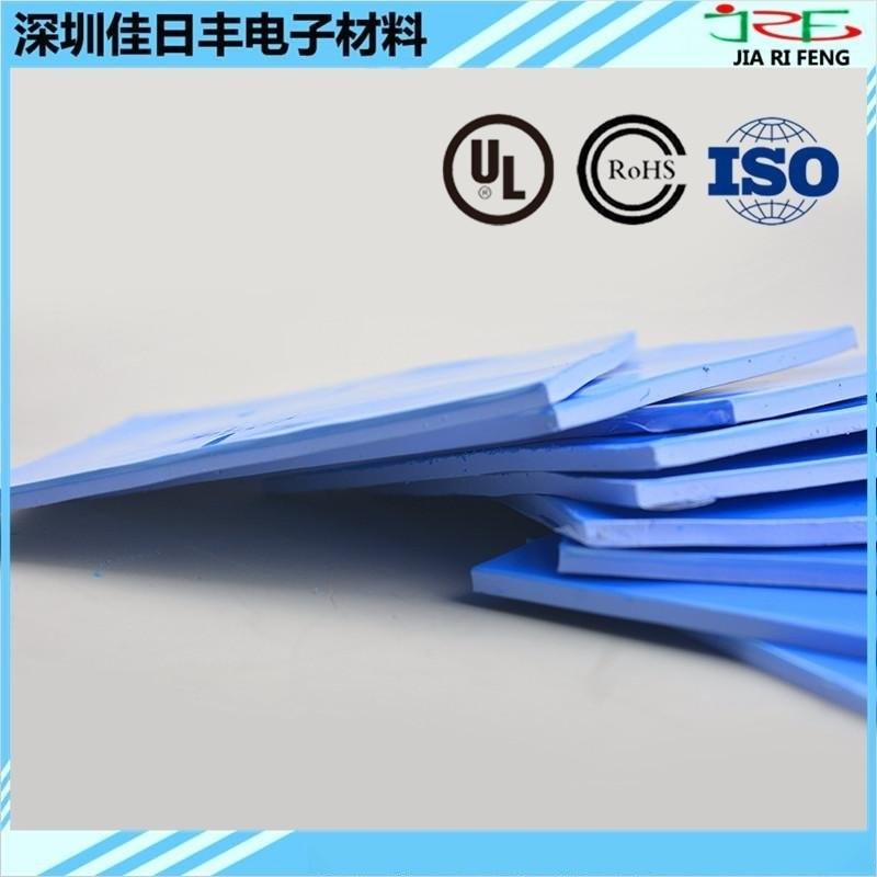 導熱矽膠墊片 2.0MM厚200mm*400mm 絕緣散熱矽膠片