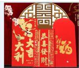 邵陽春聯定製生產|益陽價格紅包|湘潭價格春貼