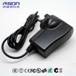 路盛源-5V2A电源适配器 英规插墙式电源 路由器 智能家居 wifij监控电源