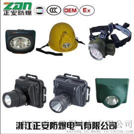 廠家直銷防爆頭燈帽燈充電式夾帽燈