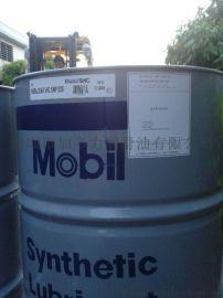 美孚合成齿轮油,美孚SHC XMP320齿轮油