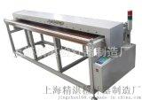 (厂家直供)无纺布 喷胶棉金属探测仪金属检针机 编织布皮革在线金属杂质探测器