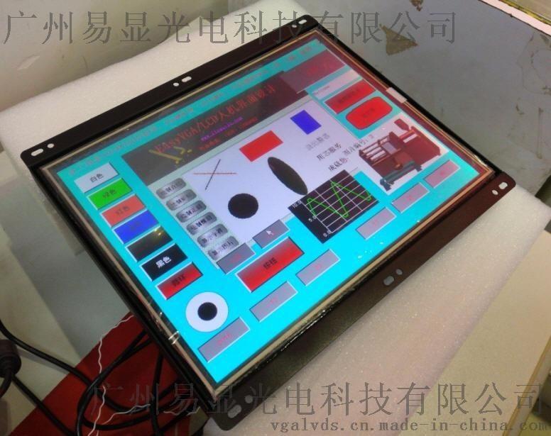 12寸串口触摸屏,12寸组态人机界面,12寸工业触摸屏,12寸lcd液晶模块